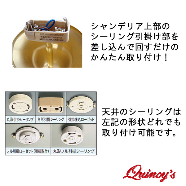 http://www.quincy-s.com/data/quincy-s/product/KANTAN-SETUMEI-A.jpg