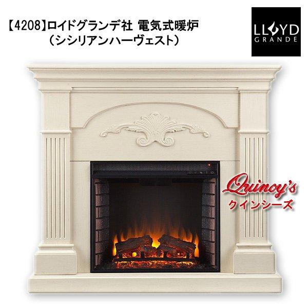 画像1: 【4208】 ロイドグランデ社(23インチ)電気式暖炉(シシリアンハーヴェスト/アイボリー) マントルピース (1)