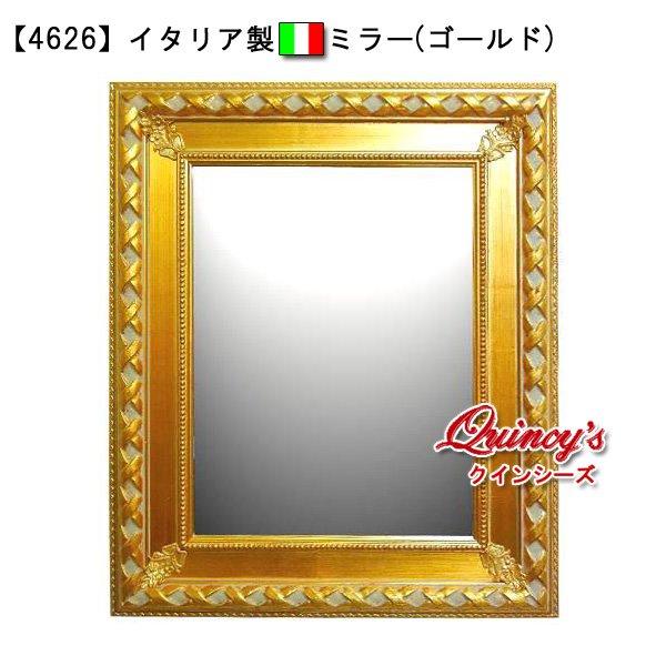 画像1: 【4626】イタリア製 ミラー(ゴールド) (1)