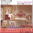 画像4: 送料無料!!【0176】人気NO1お姫様ロココ調クイーンべッド (ピンクレザー) (4)