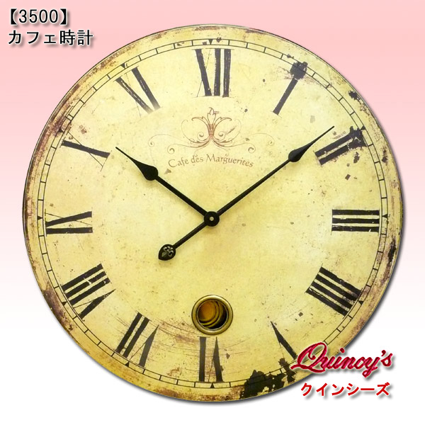 画像1: 【3500】大好評再入荷!直径59cmカフェ時計 お洒落さもビッグ!