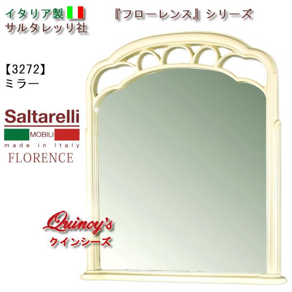 画像1: 最安値!【3272】 フローレンス イタリア製ミラー(アイボリー) サルタレッリ社