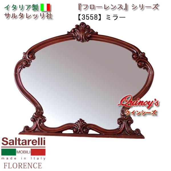 画像1: 最安値!【3558】 フローレンス イタリア製ミラー(ブラウンー) サルタレッリ社