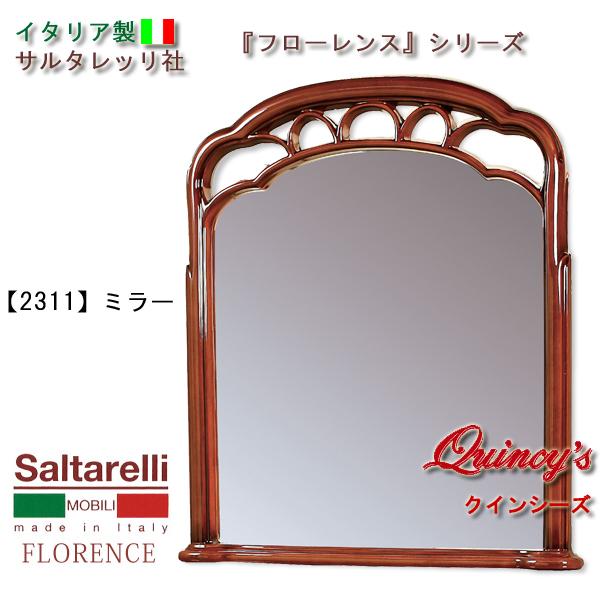 画像1: 【2311】 フローレンス イタリア製ミラー(ブラウン) サルタレッリ社