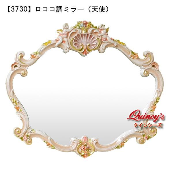 画像1: 大人気!【3730】ロココ調ミラー(天使)