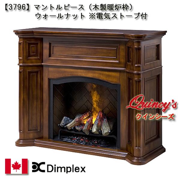 画像1: 【3796】 ディンプレックス社(28インチ)オプティミスト電気暖炉(トンプソン)マントルピース ※オプティミスト(水蒸気)
