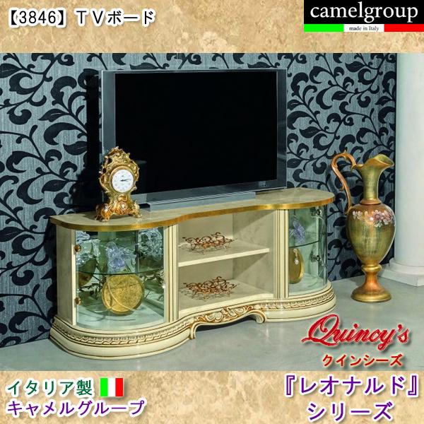 画像1: 【3846】 レオナルド イタリア製TVボード(アイボリー) キャメルグループ