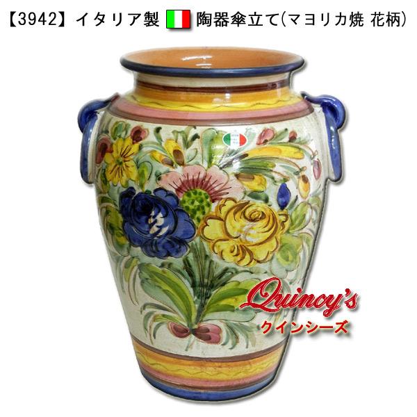 画像1: 【3942】イタリア製 陶器傘立て マヨリカ焼 花柄