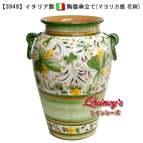 画像1: 【3948】イタリア製 陶器傘立て マヨリカ焼 花柄