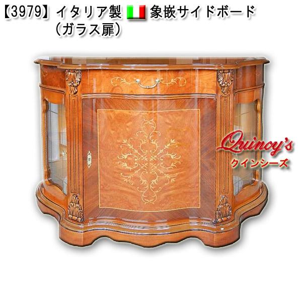 画像1: 【3979】イタリア製象嵌サイドボード(ガラス扉)