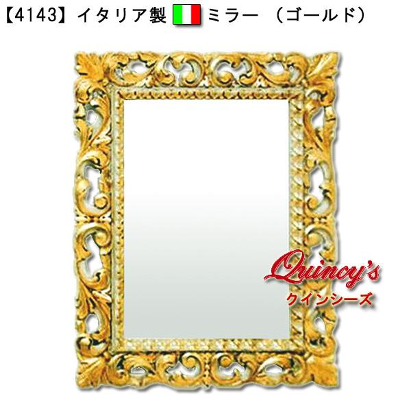 画像1: 【4143】イタリア製ミラー(ゴールド)
