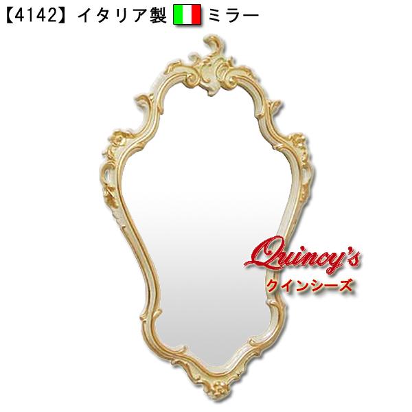 画像1: 【4142】イタリア製ミラー