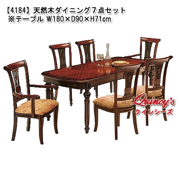 画像1: 関東地区送料無料!【4184】天然木ダイニング7点セット 180cm