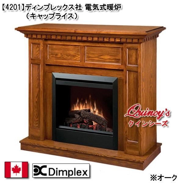 画像2: 【4201】 ディンプレックス社(23インチ)電気式暖炉(キャップライス)マントルピース※カラー2色有