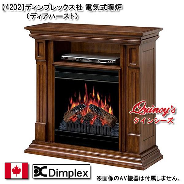 画像1: 【4202】 ディンプレックス社(20インチ)電気式暖炉(ディアハースト)マントルピース