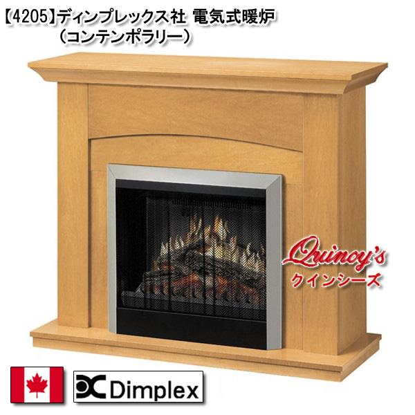 画像1: 【4205】 ディンプレックス社(23インチ)電気式暖炉(コンテンポラリー)マントルピース