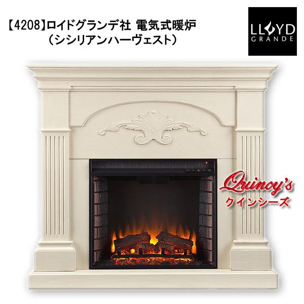 画像1: 【4208】 ロイドグランデ社(23インチ)電気式暖炉(シシリアンハーヴェスト) マントルピース