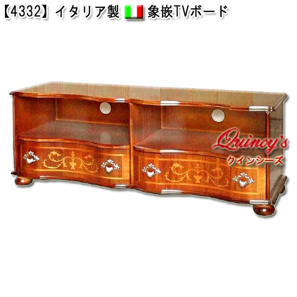 画像1: 【4332】イタリア製 象嵌TVボード(110cm巾)
