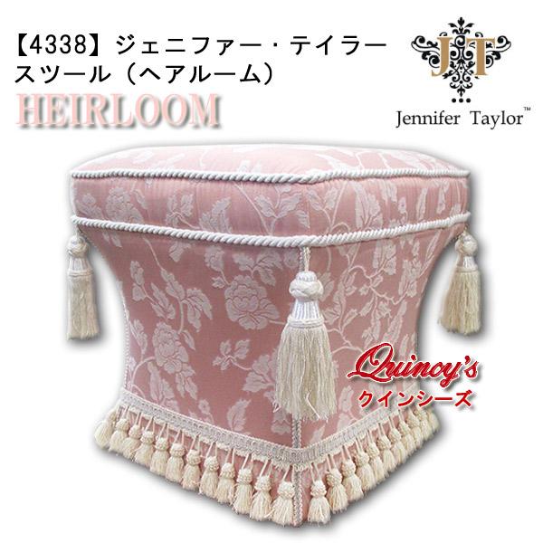 画像1: 最安値!【4338】ジェニファー・テイラー(ヘアルーム ピンク) スツール
