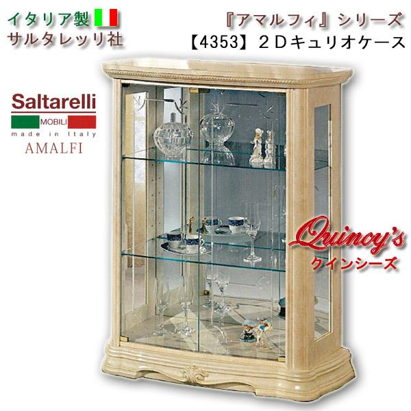 画像1: 最安値!【4353】 アマルフィ イタリア製 2Dキュリオケース アイボリー サルタレッリ社