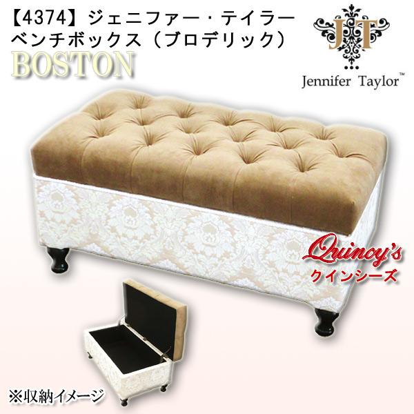 画像1: 最安値!【4374】B ジェニファー・テイラー(ボストン) ベンチボックス