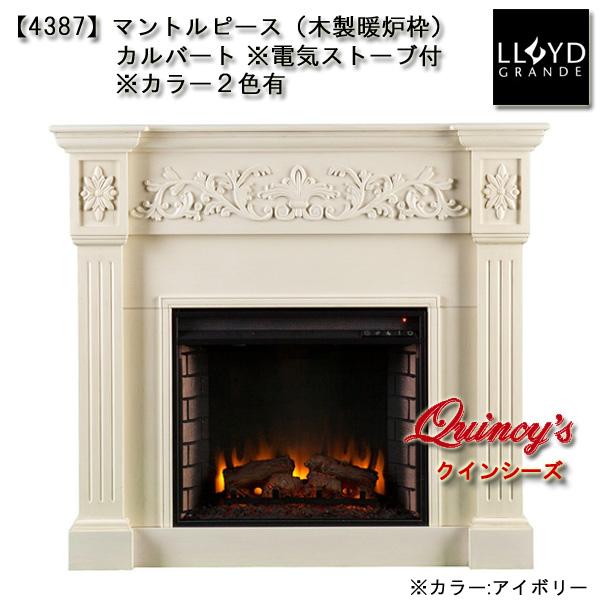 画像1: 【4387】 ロイドグランデ社(23インチ)電気式暖炉(カルバート) マントルピース