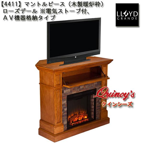 画像2: 【4411】 ロイドグランデ社(23インチ)電気式暖炉(ローズデール)※AV機器格納タイプ マントルピース