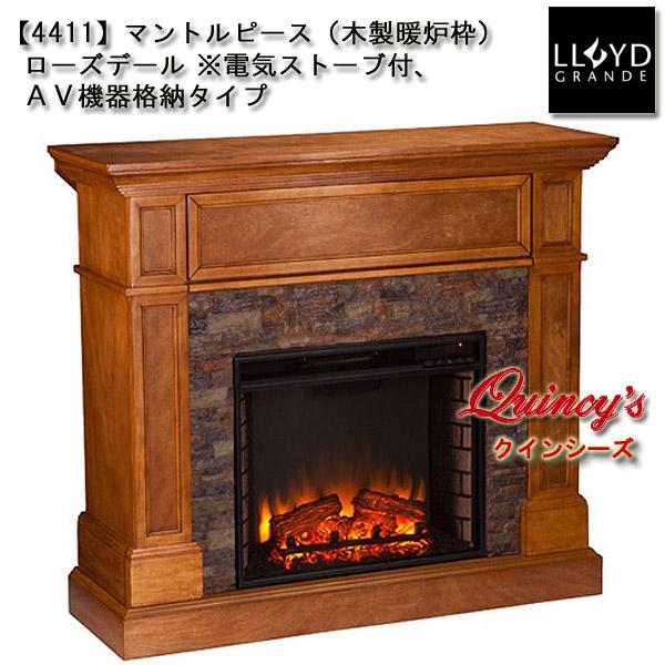 画像1: 【4411】 ロイドグランデ社(23インチ)電気式暖炉(ローズデール)※AV機器格納タイプ マントルピース