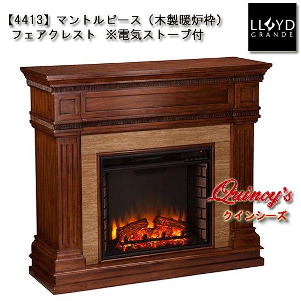 画像2: 【4413】 ロイドグランデ社(23インチ)電気式暖炉(フェアクレスト) マントルピース