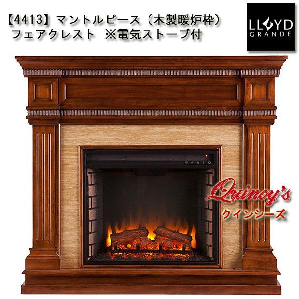 画像1: 【4413】 ロイドグランデ社(23インチ)電気式暖炉(フェアクレスト) マントルピース