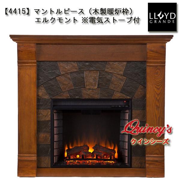 画像1: 【4415】 ロイドグランデ社(23インチ)電気式暖炉(エルクモント) マントルピース