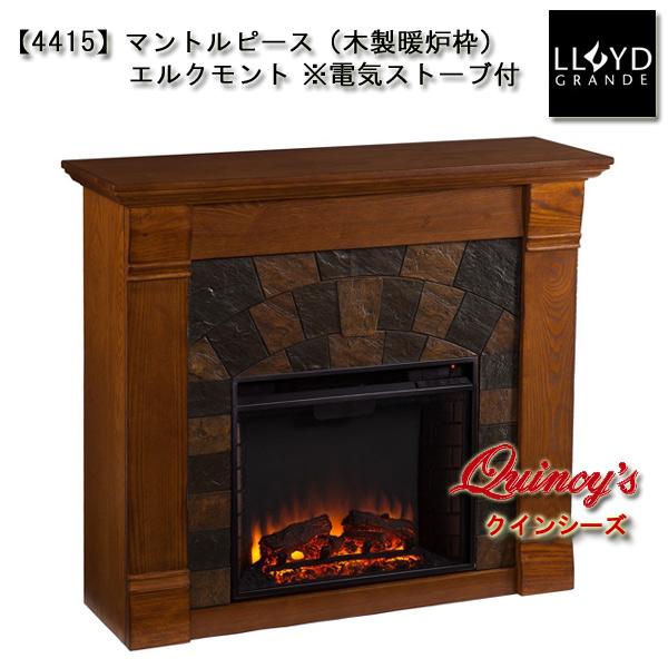 画像2: 【4415】 ロイドグランデ社(23インチ)電気式暖炉(エルクモント) マントルピース