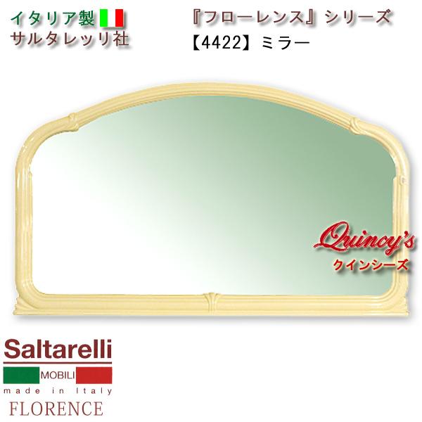 画像1: 最安値!【4422】 フローレンス イタリア製ミラー(アイボリー)特大 サルタレッリ社