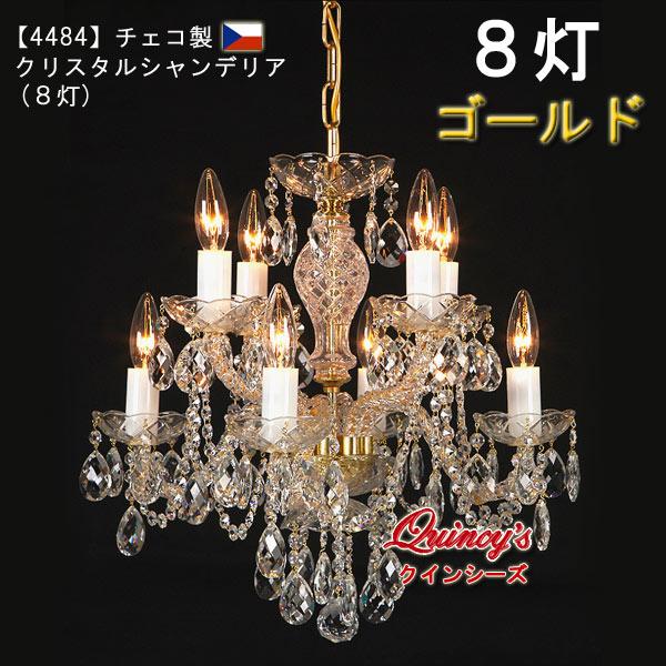 画像1: 【4484】人気NO1!チェコ製クリスタルシャンデリア(8灯)ゴールド(LED電球対応)※LED電球別売