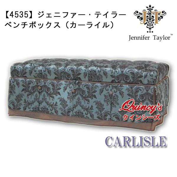 画像1: 最安値!【4535】B ジェニファー・テイラー(カーライル)ベンチボックス