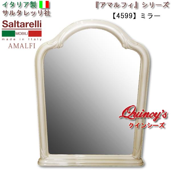 画像1: 最安値!【4599】 アマルフィ ミラー(アイボリー) サルタレッリ社