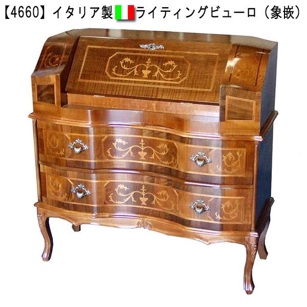 画像1: 【4660】イタリア製ライティングビューロ(象嵌)