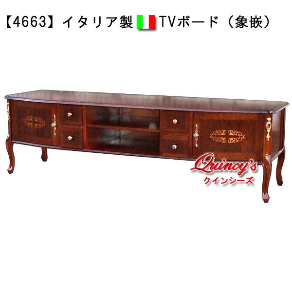 画像1: 【4663】イタリア製 TVボード(象嵌)170cm巾