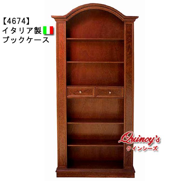 画像1: 【4674】イタリア製 ブックケース