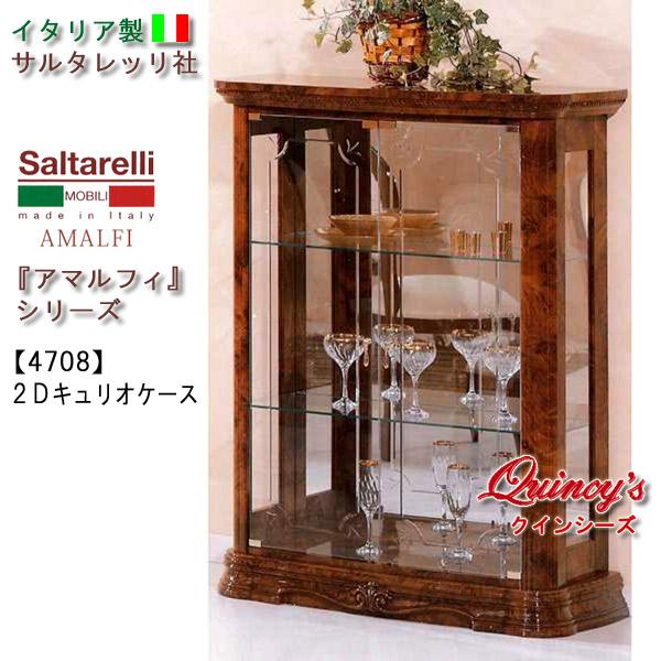 画像1: 最安値!【4708】 アマルフィ イタリア製 2Dキュリオケース ブラウン サルタレッリ社