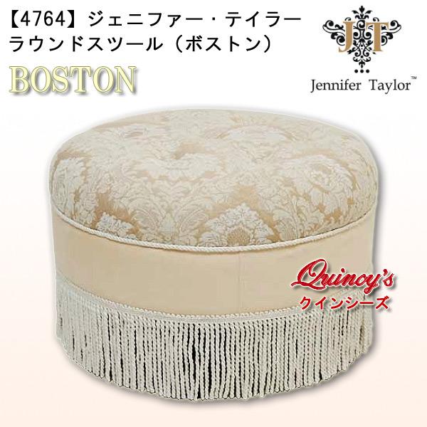 画像1: 最安値!【4765】※【4764】と同商品です。 ジェニファー・テイラー(ボストン)ラウンドスツール