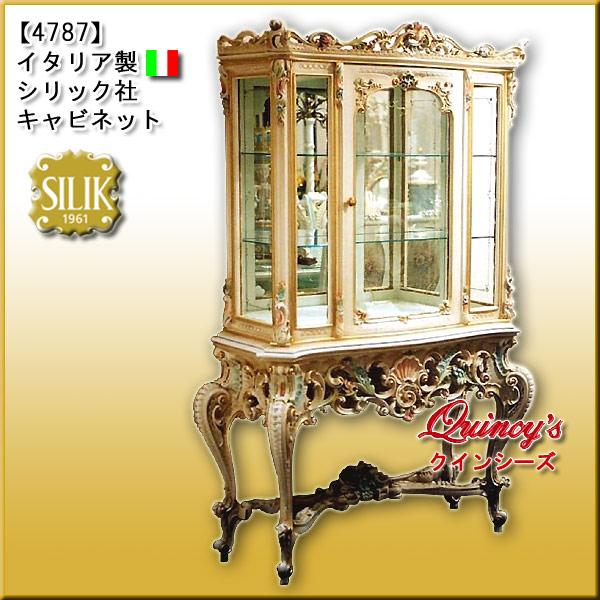 画像1: 最安値!【4787】 イタリア製 シリック社 キャビネット(クラック塗装)