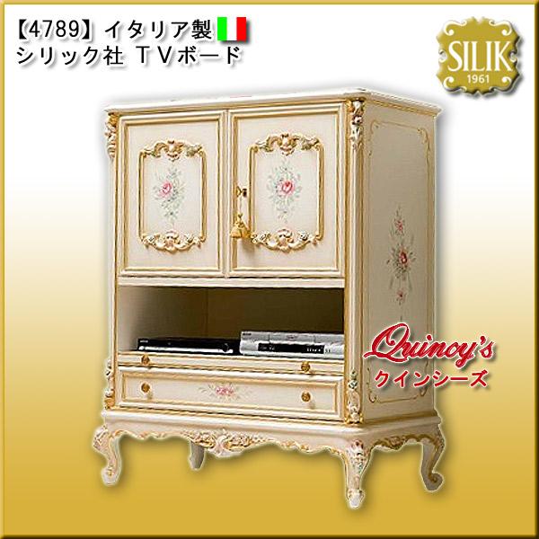画像1: 最安値!【4789】イタリア製 シリック社 TVボード(格納式)クラック塗装