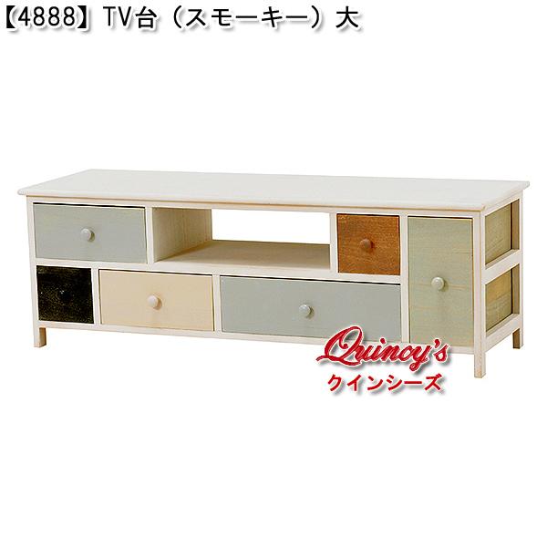 画像1: 最安値!送料無料!【4888】TV台(スモーキー)113cm巾 ブロカンテ・シリーズ