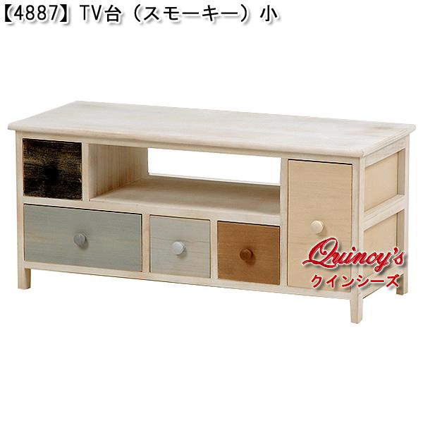 画像1: 最安値!送料無料!【4887】TV台(スモーキー)84cm ブロカンテ・シリーズ