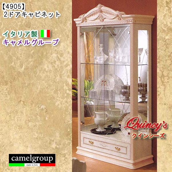 画像1: 【4905】イタリア製2ドアキャビネット(アイボリー)キャメルグループ