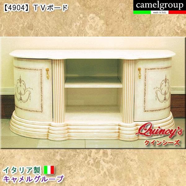 画像1: 【4904】イタリア製TVボード(アイボリー)巾124cm キャメルグループ