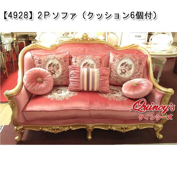 画像1: 【4928】2Pソファ(クッション6個付)