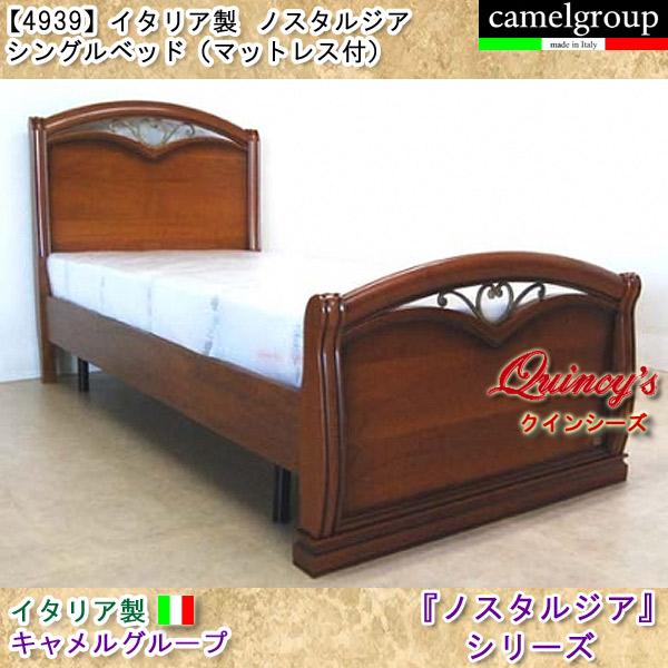 画像1: 【4939】ノスタルジア イタリア製 シングルベッド※マットレス付 キャメルグループ