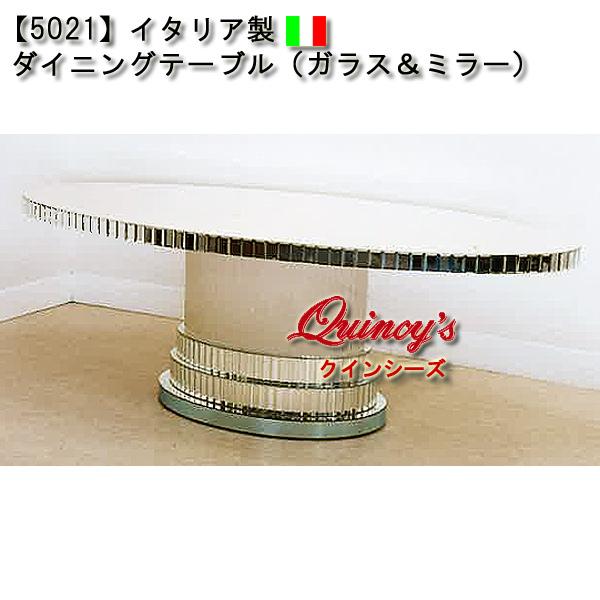 画像1: 【5021】イタリア製ダイニングテーブル(ガラス&ミラー)